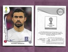 Greece Giannis Maniatis Olympiacos 208
